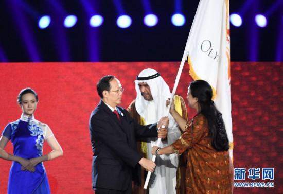 第十八届亚运会闭幕,2022相约杭州