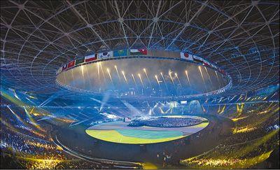 第十八届亚洲运动会闭幕