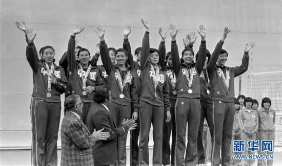 (亚运会・专题)(1)排球――中国女排亚运八冠之路