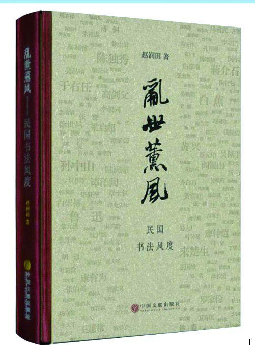 文史图书封面设计