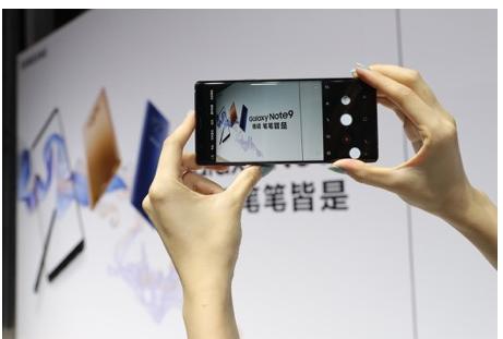 三星Galaxy Note9正式首销 出众性能值得拥有