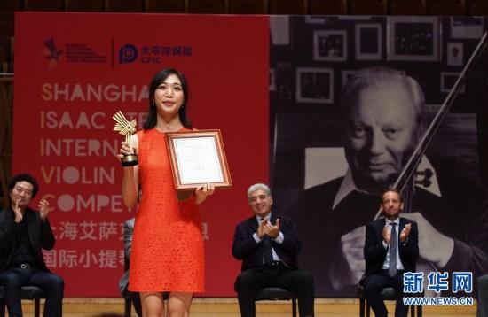 (文化)(1)第二屆上海艾薩克·斯特恩國際小提琴比賽落幕