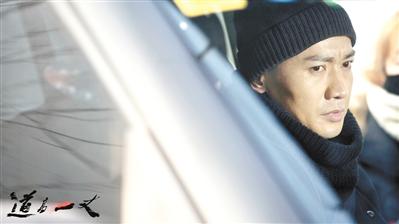 聂远、谭凯、于明加主演《道高一丈》定档9月7日