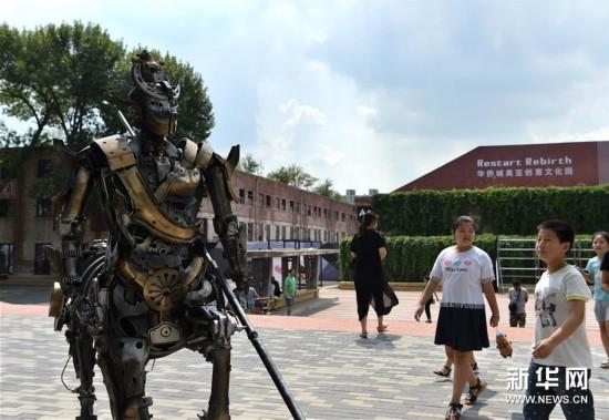 (社会)(2)天津:旧厂房变身创意文化园