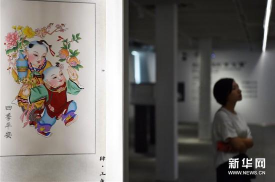(社会)(4)天津:旧厂房变身创意文化园