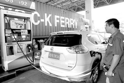 国内汽油、柴油价格再上调