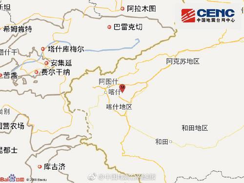 新疆喀什伽师县发生4.7级地震震源深度7千米