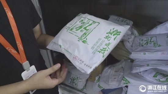 浙江日报联手菜鸟网络 在杭州上线城市专属版环保快递袋