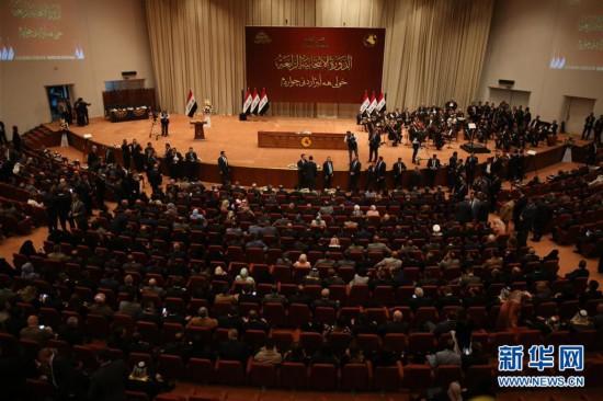 (国际)(1)伊拉克新议会召开首次会议
