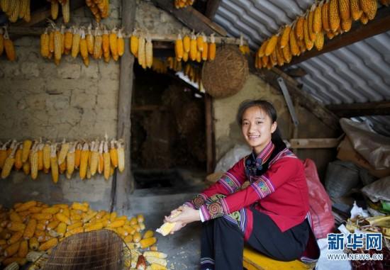 """女性公益保险项目帮助云南山区贫困女性获得特殊""""理赔"""""""