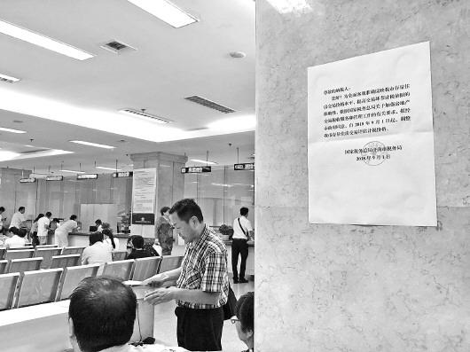 济南二手房交易评估计税价调整 本月开始实施