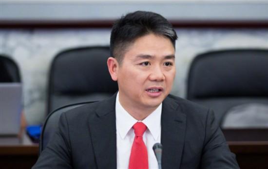 京东:刘强东在美没有遭到任何指控 现已回国