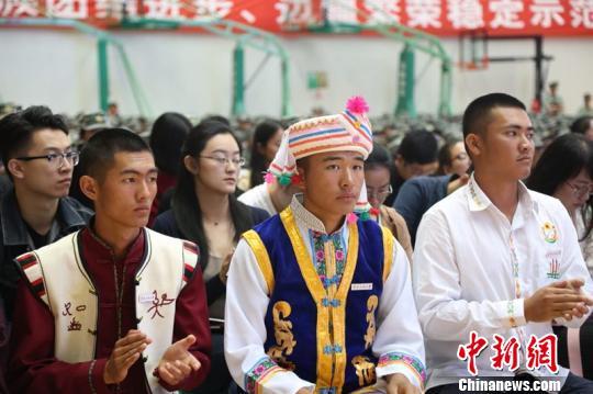 云南民族大学开学第一课:主动担当起民族团结进步的责任