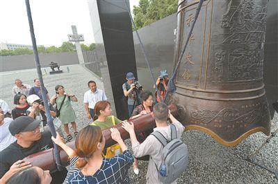 纪念抗日战争胜利73周年 73名代表南京撞响和平钟