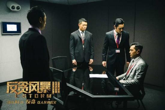 《反贪风暴3》曝粤语特辑 爆料影片升级小细节
