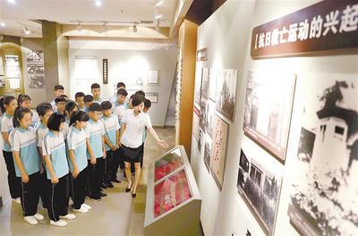 邢台任县:纪念抗战胜利73周年