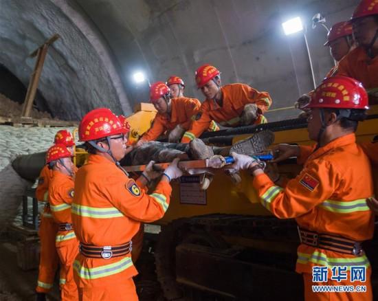 (社会)(1)2018年全国隧道应急救援实训班结业