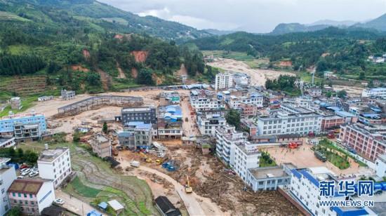 (突发事件)(1)云南麻栗坡洪涝灾害救援工作有序进行