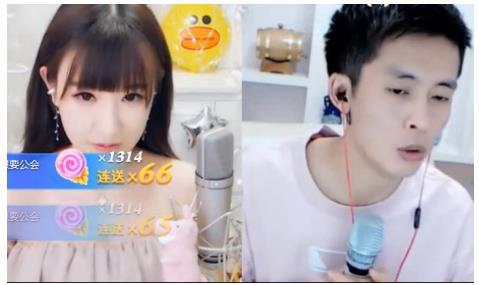YY主播田子晴人美、歌甜、人气高 人称小杨幂名不虚传!