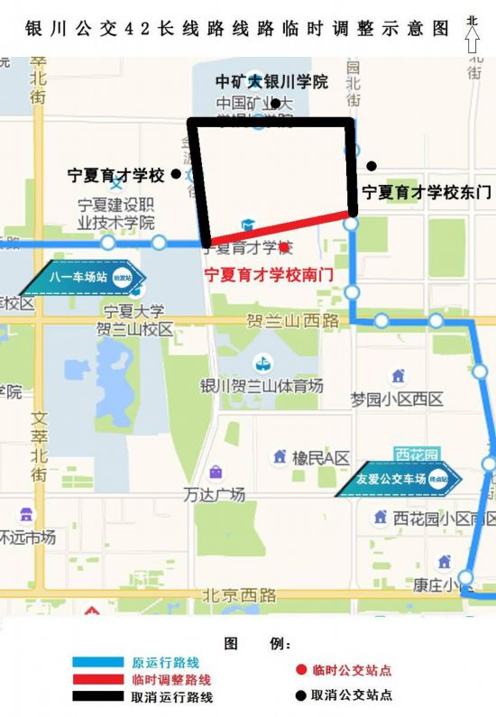 因道路施工封闭 本周二这四条公交线路有调整