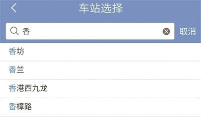 上海网络公司_专业上海网络公司可靠