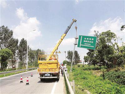 南通海门路政部门集中拆除固定非公路标志