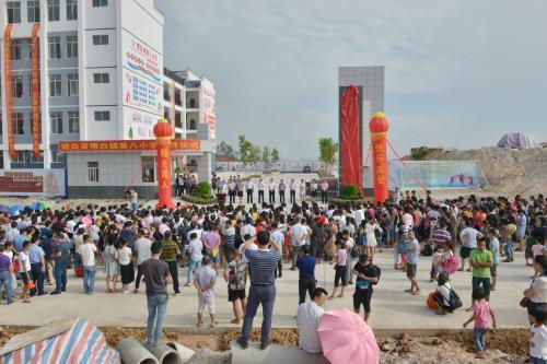 博白县博白镇第八小学成立揭牌仪式举行