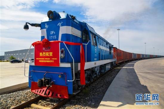 (经济)(1)内蒙古开通又一条国际货运铁路线