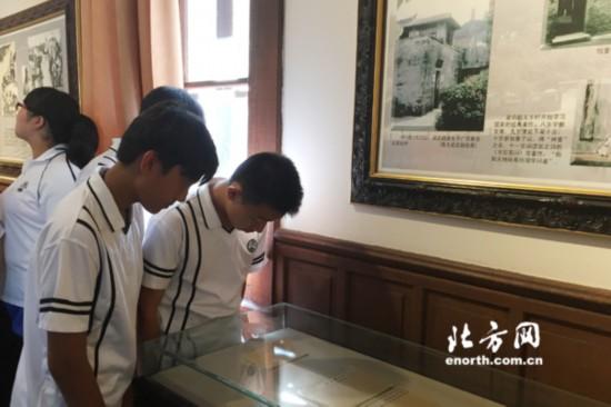 "bob投注:天津市河北区举办""开学第一课""爱国主义教育活动"