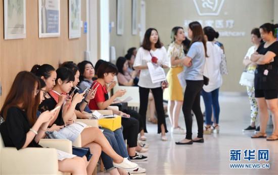 (新华视界)(4)海南打造医疗旅游新名片