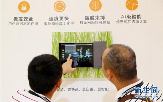 (服務)(1)智能技術打造便捷家居生活