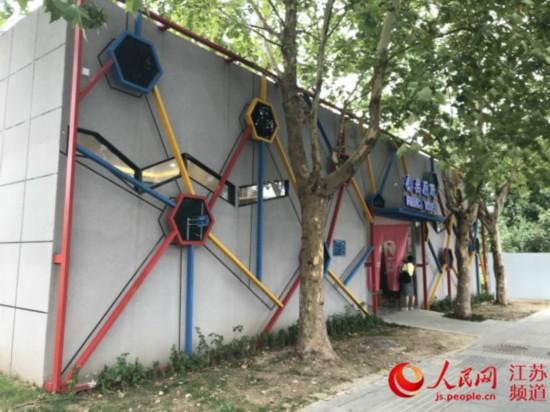 """南京建邺启动""""厕所革命"""" 新改建公厕43座"""