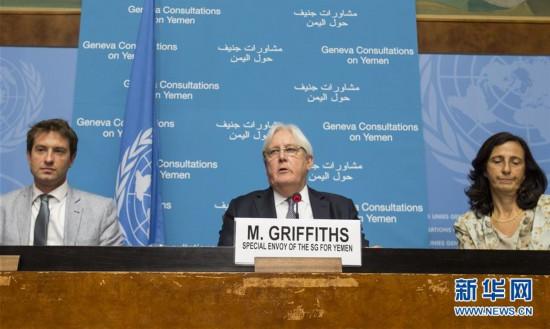 联合国特使宣布也门交战双方将在日内瓦重启和谈