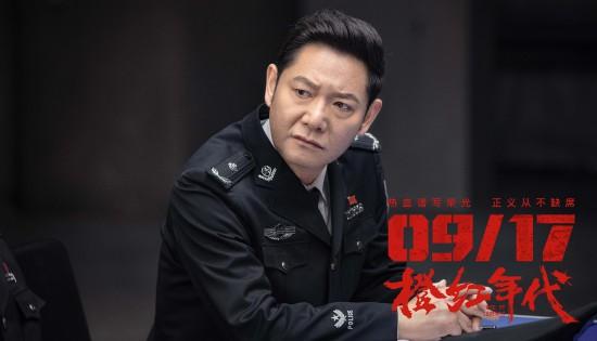 《橙红年代》定档 陈伟霆马思纯演绎英雄赞歌