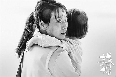 姚晨马伊琍同台飙戏演绎女性生存现状--文化--人民网