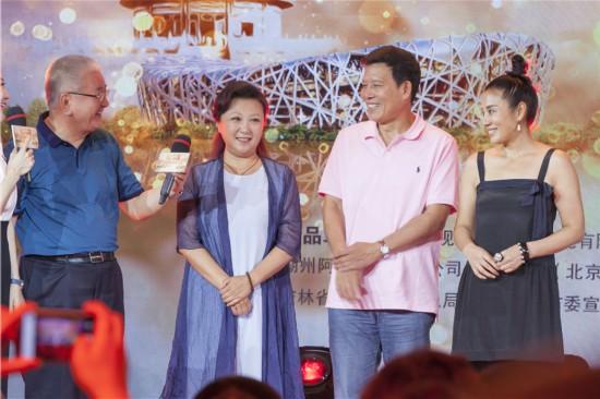 《远方的家》热播中 马兰携手刘佳柯蓝二次合作
