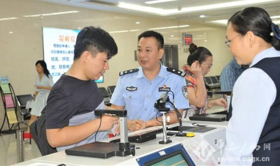 5项出入境便利措施实施:内地居民可异地申换护照