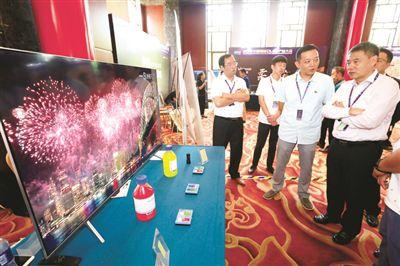 """OLED""""黑科技""""亮相天津滨海新区"""