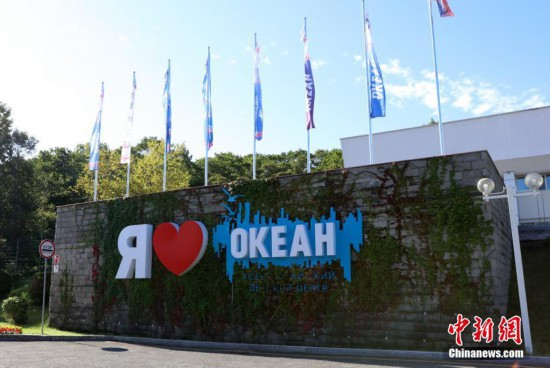 """""""海洋""""全俄儿童中心:把中俄友谊根植于孩子们的心里"""