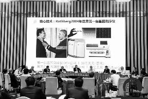 关于创新江苏南京市长连抛五问