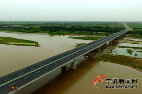 新建成的叶盛黄河公路大桥1.jpg