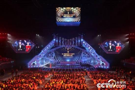 第十四届中国长春电影节闭幕 徐峥、章子怡分获最佳青年男女主角