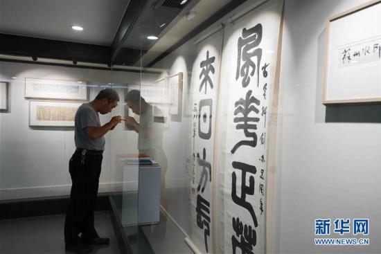吴作人与苏州研究展(第一回)在苏州开展