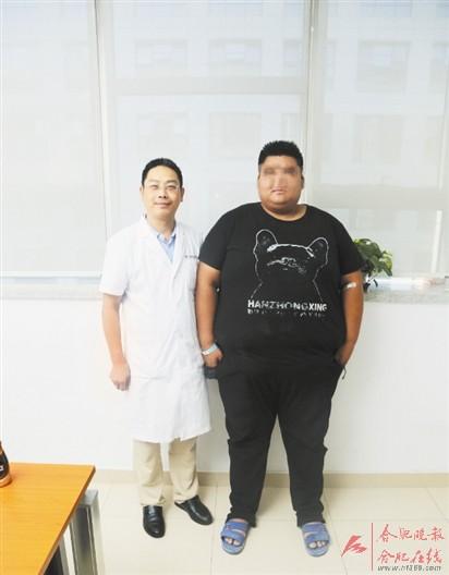 423斤的胖友手术减肥--安徽频道--人民网