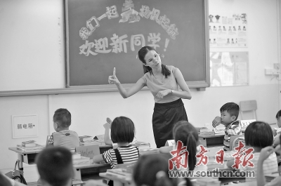 """亲爱的老师,为您""""比个心""""!"""