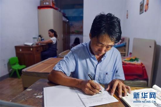 (图片故事)(1)海岛教师夫妻:甘守孤岛二十载