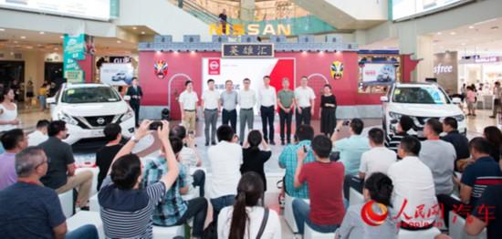 2019款奇骏、楼兰正式上市 售价18.88万起