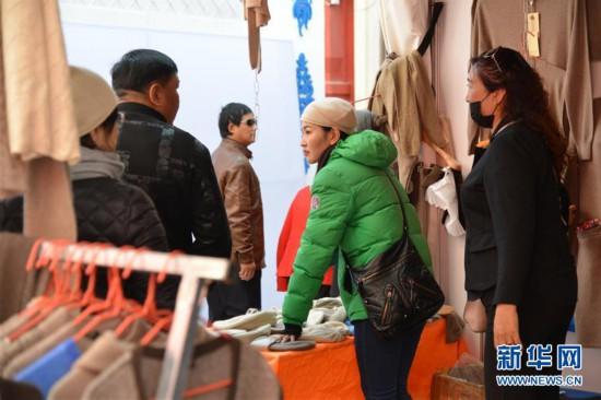(社會)(3)內蒙古海拉爾舉行中俄蒙商品展銷會