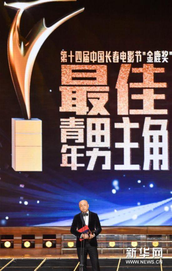 (文化)(7)第十四屆中國長春電影節閉幕