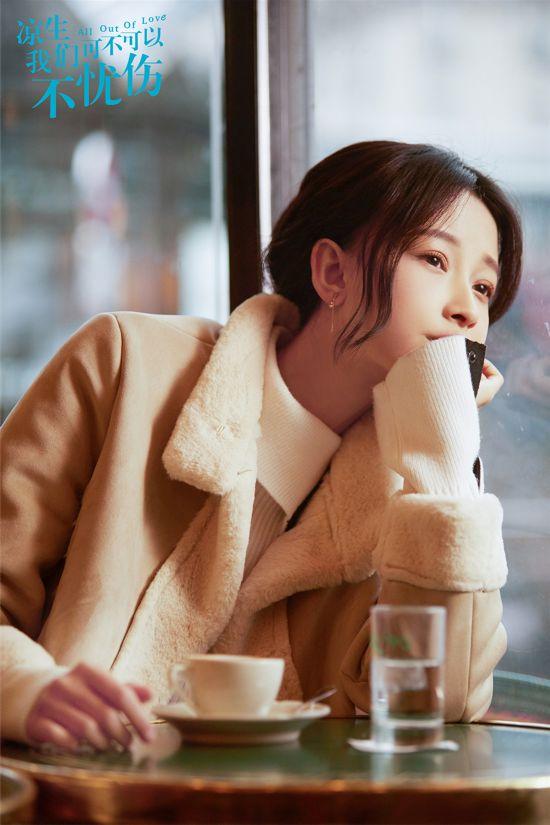 《凉生》定档 钟汉良马天宇孙怡唤醒青春记忆【4】